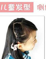 好看的小女孩发型扎法 7.8岁小女孩发型扎法