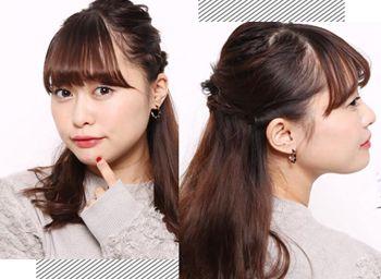 齐刘海烫发发型扎法 齐刘海公主头发型