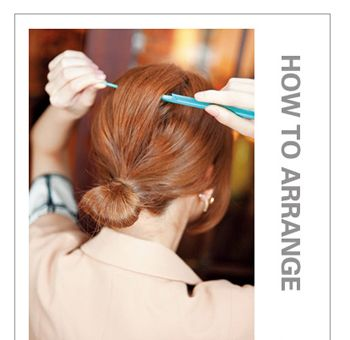 中发发型扎法步骤图解 中发扎底的发型