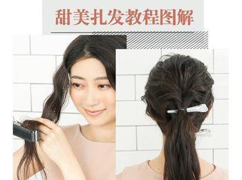 头发烫大卷怎么扎好看 大卷烫发的扎法