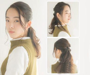 怎样扎好看的露额头发 露额头扎头发简单好看的步骤