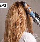 五步就能打造的约会复古发型