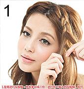 自己动手打造超美的中分女神发和时髦的露额编发吧
