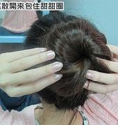 花苞头怎样扎 轻松打造甜甜公主发型