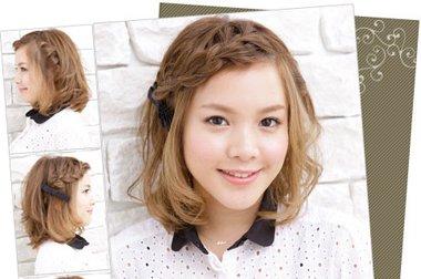 妹妹头扎什么样的头发好看带图片 妹妹头可以怎样扎头发