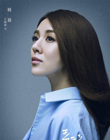 《幸福的理由》钟汉良王晓晨上演治愈故事 《幸福的理由》女明星发型look