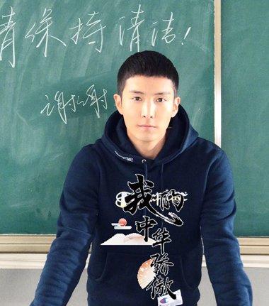 盛一伦的中华骄傲是尊师重道 盛一伦型男超短发发型颜高就是这么任性