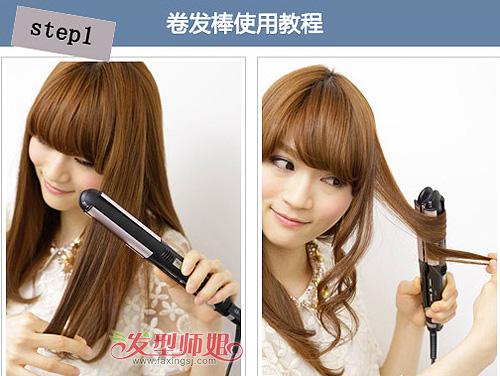 怎么使卷头发好看 用卷发棒卷中长发
