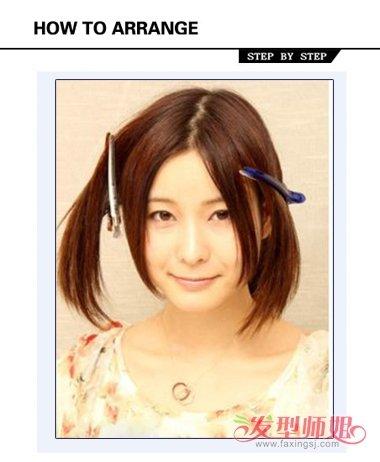 如何弄短发 女生有没有打理短发的方法