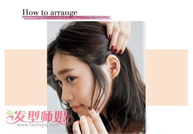 方脸适合的扎头发发型图片 方脸中长发发型扎法图解