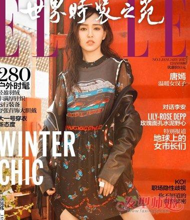 唐嫣冬季卷发发型写真 温暖女汉子的霸气潇洒机车范儿