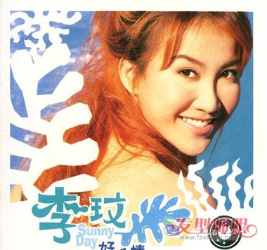 李玟登时尚杂志封面 发色才是最大主力派