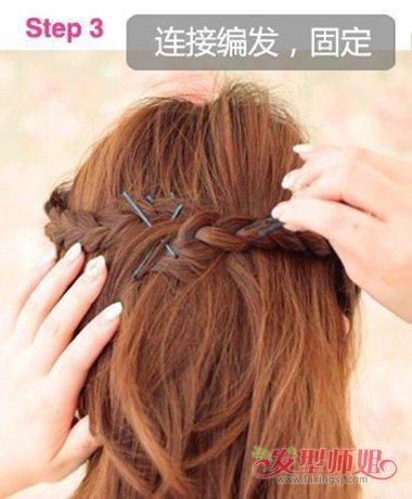 编简单而漂亮的发型的方法 女生发型简单漂亮编扎法