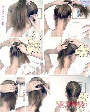 简单美丽的头发怎么扎|初中生扎美丽头发图解 自己做简单又美丽的头发