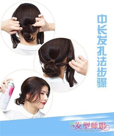 短中发发型简单扎法 小女孩发型绑扎方法短