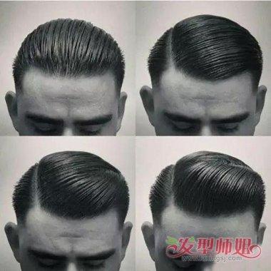 男孩子头发油是什么原因