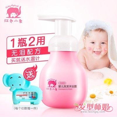 有头皮屑用什么洗发水好_儿童头皮屑多用什么洗发水 婴儿洗头用洗发水好吗
