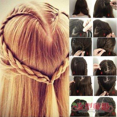 麻花心形编发教程图解 小女孩儿编头发造型