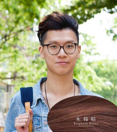 男士染发颜色大全色板 染发色板颜色编号基色