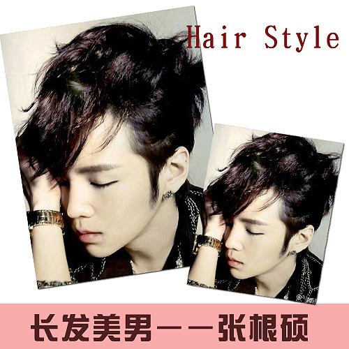 韩国当红巨星张根硕发型 长发个性温柔不失帅气
